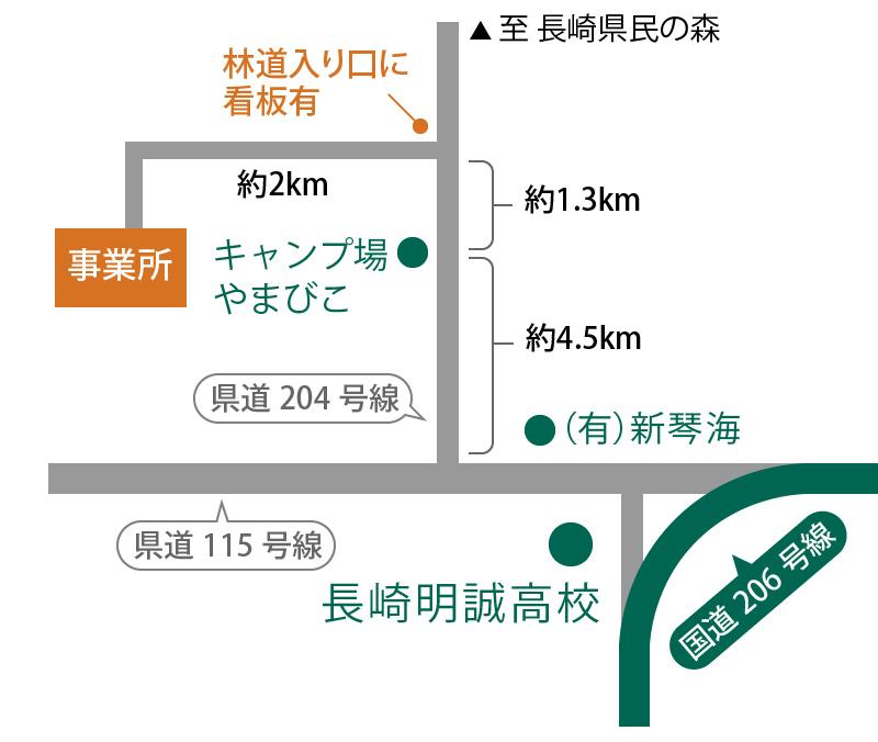 三方山事業所マップ